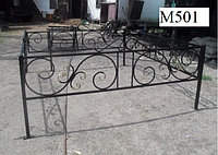 Оградка М501