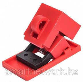 Блокиратор автоматических выключателей D11