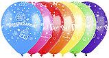 Шары Гелевые  ЦВЕТНЫЕ с рисунками (с днем рожд, цветочки, смайл, животные) в упаковке 100шт, фото 3