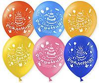 Шары Гелевые ЦВЕТНЫЕ с рисунками (с днем рожд, цветочки, смайл, животные) в упаковке 100шт