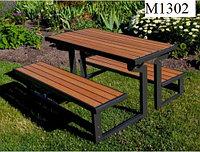 Садовая мебель МС 1302