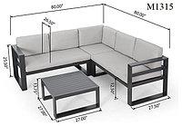 Садовая мебель М1315