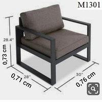 Садовая мебель М1301