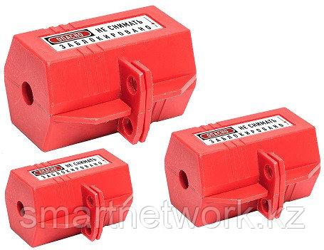 Блокираторы штепсельных разъемов D41, D42, D43