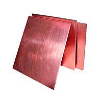 Лист медный 16 мм М1 ГОСТ 1173-2006 горячекатаный