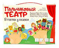 Пальчиковый кукольный театр «В гостях у сказки» из фетра (17 кукол)