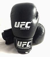 Перчатки (кожа.зам) для бокса