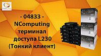 NComputing терминал доступа L230 (Тонкий клиент)