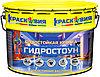 Гидростоун - краска для бассейнов 10 кг