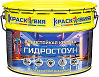 Гидростоун - краска для бассейнов 10 кг, фото 1