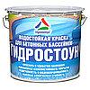 Гидростоун - краска для бассейнов 3 кг