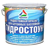 Гидростоун - краска для бассейнов 3 кг, фото 1