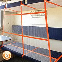 Бортик для поезда 120 см на 80 см