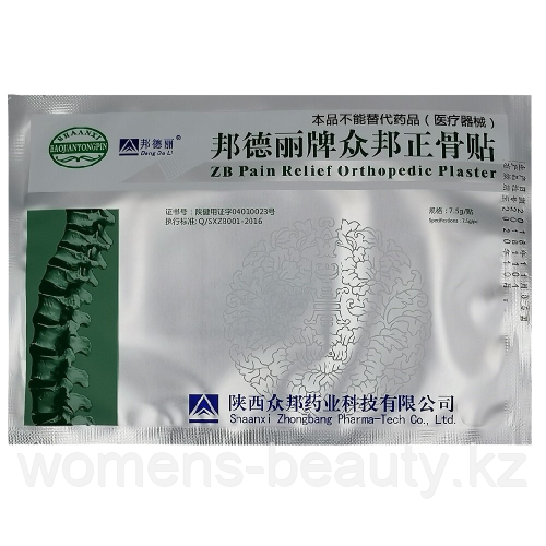 Пластырь для лечения позвоночника «ZB Pain Relief Orthopedic plaster»