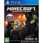 Игра  для PS Minecraft (RUS) PS4(440611)