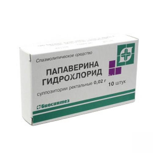 Папаверина г/хл 20 мг. №10 супп. Рек. Биосинтез
