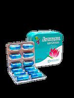 Липоксин усиленный - Капсулы для похудения
