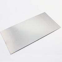 Лист никелевый 7х700 мм НП1 ГОСТ 6235-91 горячекатаный