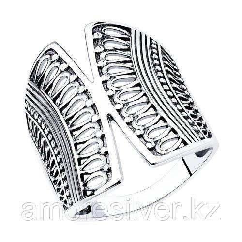 Кольцо DIAMANT ( SOKOLOV ) из черненного серебра, без вставок 95-110-01113-1 размеры - 18 18,5