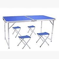Стол складной (чемодан) + 4 стула, Размер: 120*60* 55/62/70 см