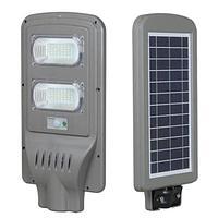 Солнечные прожекторы с датчиком движения, для уличного освещения