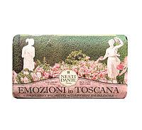 Волнующая Тоскана 250 г - Цветущий Сад