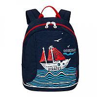 Рюкзак для дошкольников для мальчика Kids Кораблик, темно-синий