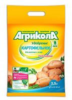 Агрикола professional Картофельное, 2,5 кг