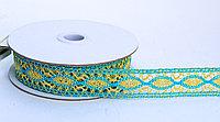 Декоративная лента полу-прозрачная плетенная, бирюзовая, 2.5 см