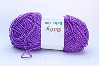 Пряжа акриловая, детская, 45 гр., фиолетовая