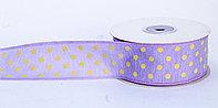 Лента упаковочная тканная, в горошек, светло-фиолетовая