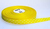 Лента упаковочная, в горошек, желтая, 1.5 см