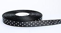 Лента упаковочная, в горошек, черная, 1.5 см