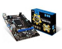 """Материнская плата """"MSI B85M-P33,m ATX 1150 iH 85 i3/ i5/ i7 1333-2400 MHz,DDR III 1333 Dual up to 16Gb"""""""