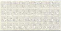 """Наклейки на клавиатуру """"Прозрачные с белыми буквами,eng / rus / kaz"""""""
