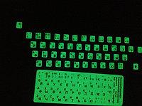 "Наклейки на клавиатуру, пластиковые ""Keyboard Stickers plastic, glowing letters, eng / rus / kaz"""