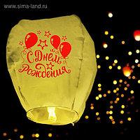 Фонарик желаний «С днём рождения!»