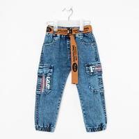 Джинсы-джогеры для мальчика, цвет синий, рост 98 см