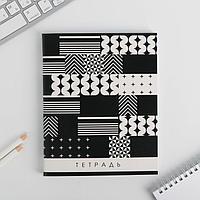 Тетрадь А5, 96 листов на скрепке «Геометрический чб»