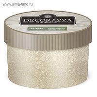 Наполнитель для придания доп. декор. эффекта LUCENTE Glitter argento GL A, 30 г