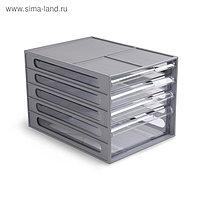 Файл-кабинет (бокс универсальный) 4-секционный СТАММ, серый корпус, прозрачные лотки