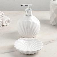 Набор аксессуаров для ванной комнаты 'Ариэль', 2 предмета дозатор 480 мл, мыльница, цвет белый