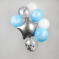 Букет из шаров '1 годик', для мальчика, латекс, фольга, набор 9 шт.