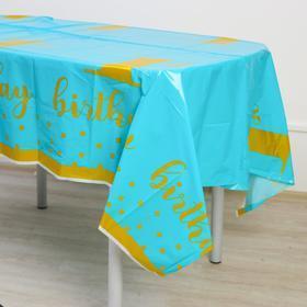 Скатерть '1 годик', 137х220 см, цвет голубой - фото 1
