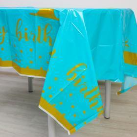 Скатерть '1 годик', 137х220 см, цвет голубой - фото 2