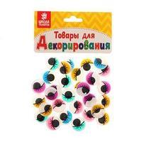 Набор пайеток 'Глазки с ресничками' 30 шт., размер 1 шт 1,5*1,5, разноцветные