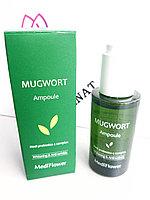 Успокаивающая сыворотка с  полынью  и пробиотиками Medi Flower Mugwort Ampoule 50 мл, фото 1