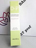 Крем для кожи вокруг глаз ARONYX D-Panthenol Cica Repair Eye Cream 40 мл