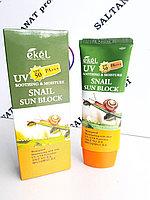 Солнцезащитный крем (улитка) Ekel Snail Sun Block SPF 50 PA+++ 70 мл