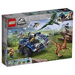 75940 Lego Jurassic World Побег галлимима и птеранодона, Лего Мир Юрского периода